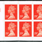 19880823_DB17_07_Stamps