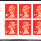 19880823_DB17_08_Stamps