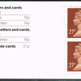19880823_DB18_03_Stamps