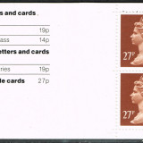 19880823_DB18_04_Stamps