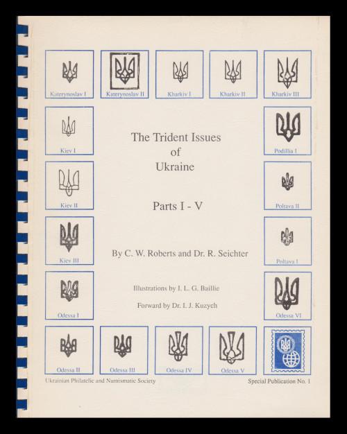 Ukraine-Baillie-Kuzych.jpg