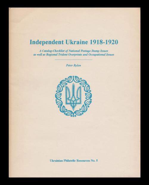 Ukraine-Bylen.jpg