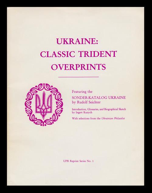Ukraine-Seichter.jpg