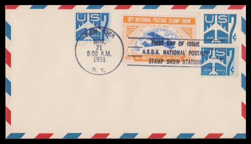 Tied-X-Seal-1958-1121.jpg