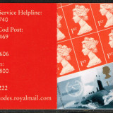 20010417_SB3_2_Cover
