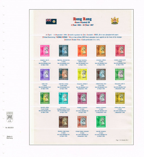 1996, Hong Kong, Elizabeth II Machins with phosphor bars