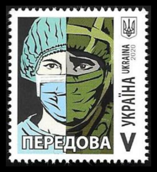 Ukraine-COVID.jpg