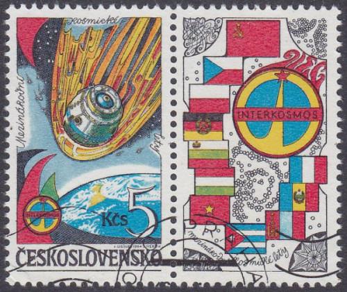 1983 SG2728