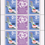 1977-Bulgaria-BalkanAir30-Tu154