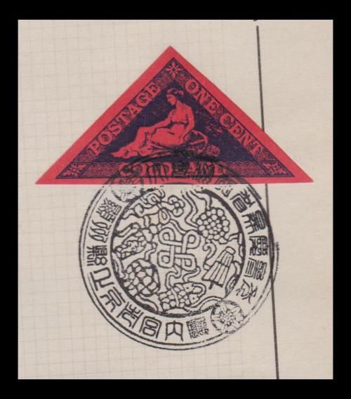 Coldland-Triangle-bk-r.jpg