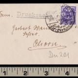 Tiny-DDR-1955-1230