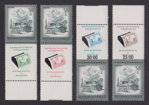 Austria #958 with stamp catalogue advertisements in the selvage.