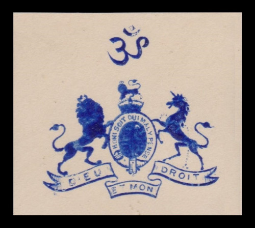 India-States-Stationery-Crests-W10.jpg