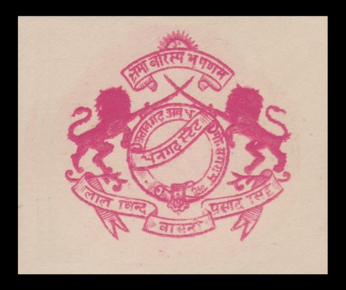 India-States-Stationery-Crests-W11.jpg