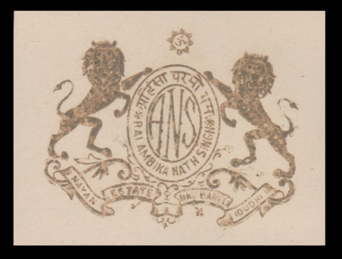 India-States-Stationery-Crests-W2.jpg