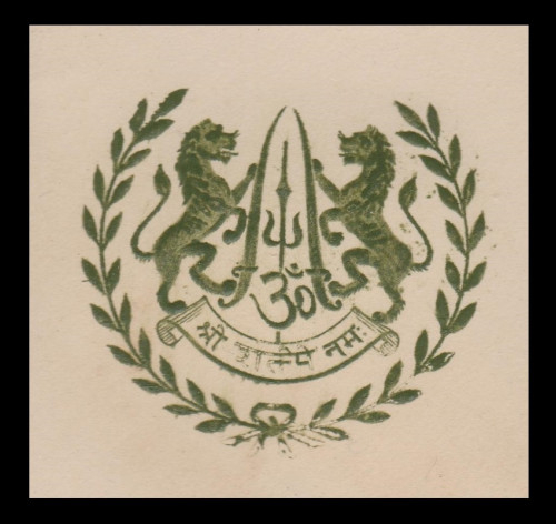 India-States-Stationery-Crests-W3.jpg