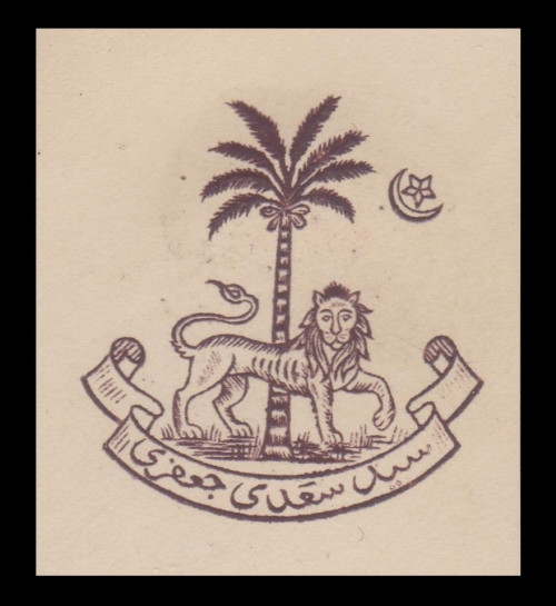 India-States-Stationery-Crests-W4.jpg