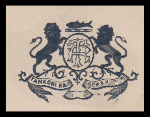 India-States-Stationery-Crests-W6.jpg