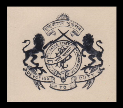 India-States-Stationery-Crests-W7.jpg