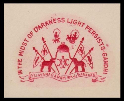 India-States-Stationery-Crests-W9.jpg