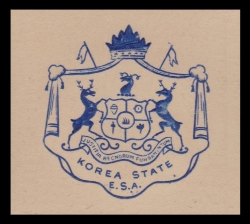 India-States-Stationery-Crests-Y10.jpg