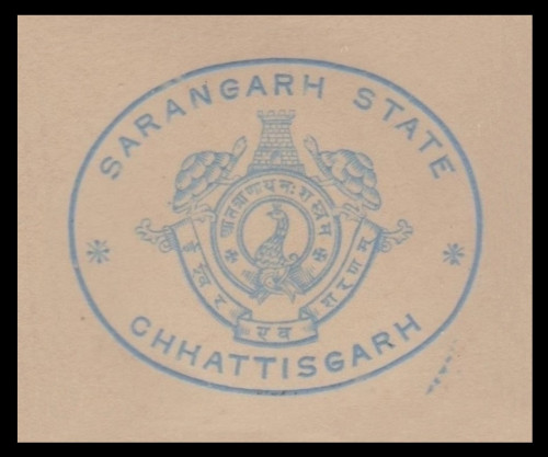 India-States-Stationery-Crests-Y12.jpg