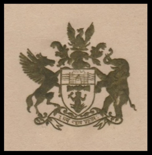 India-States-Stationery-Crests-Y3.jpg