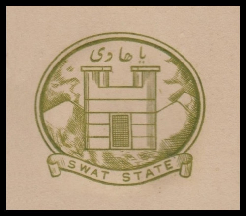 India-States-Stationery-Crests-Y4.jpg
