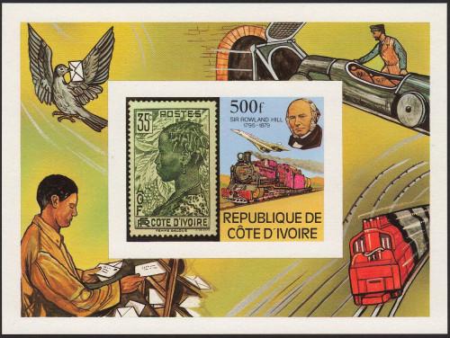 Ivory-Coast-519-2015060104mj50.jpg
