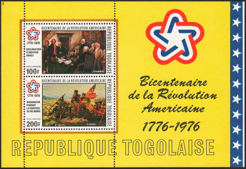 Togo-C273a-2014111101-25p.jpg