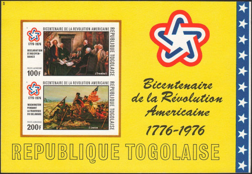 Togo-C273av-2014111102-25p.jpg