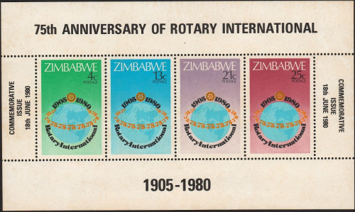 Zimbabwe-0432a-2014060301m-25p.jpg