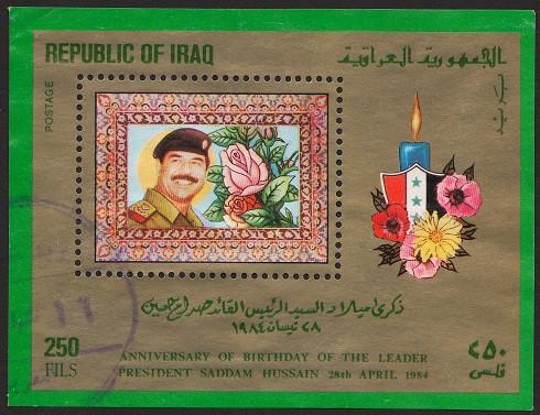 Iraq-1148-2016011900uj-25p.jpg