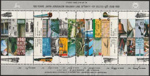 Israel-1118B-2016011905mj-25p.jpg