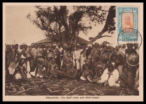 Ethiopia-125-1931-0318-r75.jpg