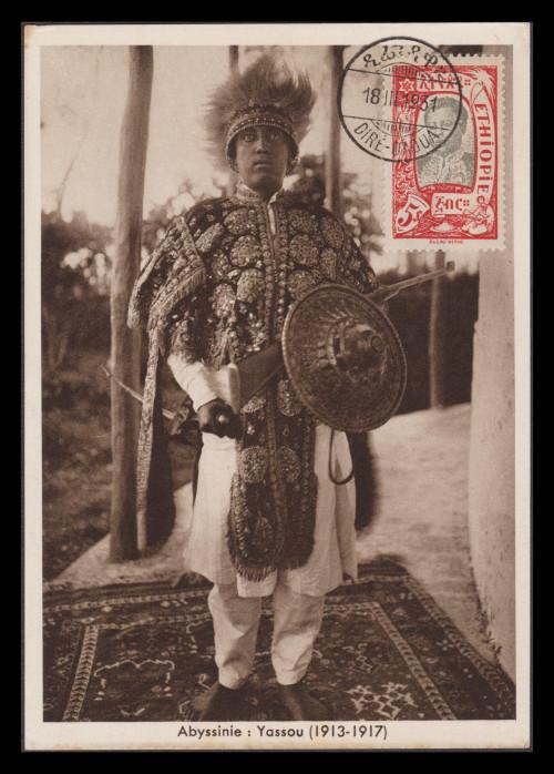 Ethiopia-133-1931-0318-R75.jpg