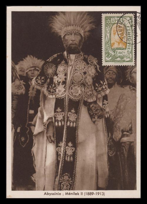 Ethiopia-134-1931-0517-r75.jpg