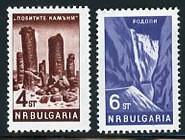 bulgaria-rockformations.jpg