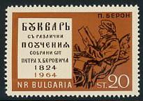 bulgarians-beron-01.jpg