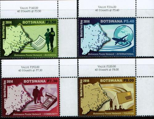 Botswana-7.jpg