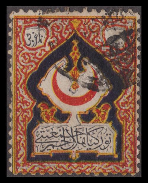 Unknown-Arab-Stamp.jpg